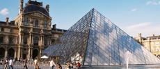 Франция - Париж - Лувр - фото