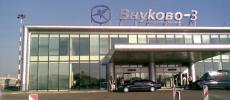 Внуково - 3  - здание аэропорта