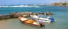 Кейсария - море
