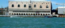 Дворец Дожей - фото - Венеция - Италия