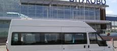 Аэропорт Внуково - главный вход
