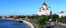 Москва - набережная города - фото