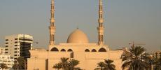 Мечеть короля Фейсала - фото
