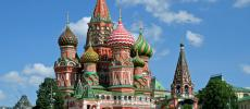Собор Василия Блаженного - Москва - фото