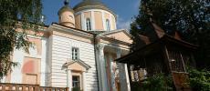Хотьково - паломничество к мощам Сергия Радонежского
