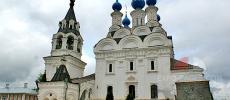 Благовещенский монастырь - Старое Городище