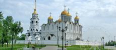 Успенский собор - Фото