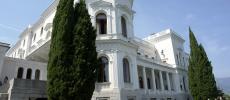 Ливадийский архитектурно-парковый комплекс