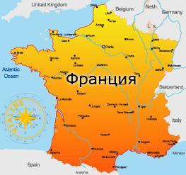 Что такое франция может быть франция
