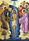 Праздник Трех королей - Богоявление
