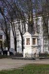 Часовня Александра Невского в Иваново