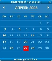 Календарь праздников в США