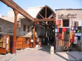 Шопинг в ОАЭ (Объединенные Арабские Эмираты)