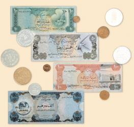 Деньги в ОАЭ - валюта страны