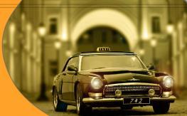 Транспорт в ОАЭ: В Эмиратах очень распространено такси