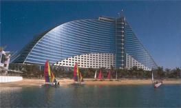 Дубаи - эмираты ОАЭ