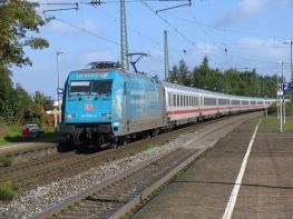Железная дорога в Германии (DB)