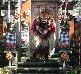 Традиционный театр в Индонезии