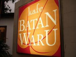 Популярные рестораны Бали