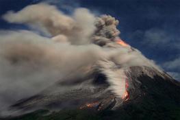 Мерапи — действующий вулкан в Индонезии