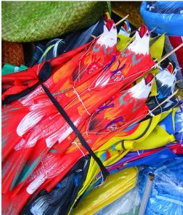 Город Гьяньяр - славится производством нарядных тканей