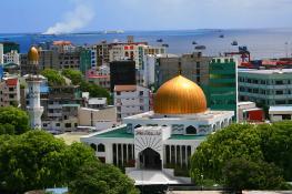 Мале: Исламский центр