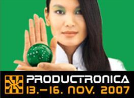 Международная торговая выставка электроники