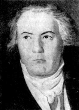 Людвиг ван Бетховен (1770 — 1827)
