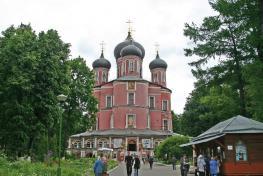 Москва: Донской монастырь или монастырь Донского