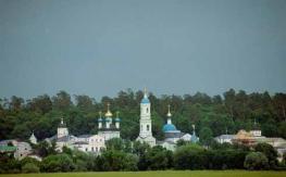 Ставропигиальный мужской монастырь - Козельск - Калужской обл