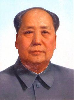 """Мао Цзедун - Mao Tsedun - творец """"Культурной революции"""", один из самых кровавых тиранов двадцатого века."""