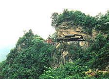 Гора Уданшан - Гора Великой Гармонии
