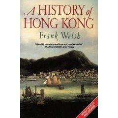 История Гонконга