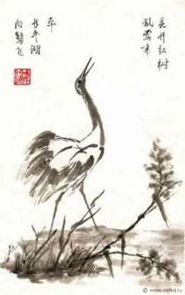 Ушу - уникальное наследие и достояние Китайской цивилизации