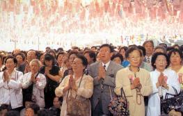 Праздник Луны урожая Чжунцю в Китае