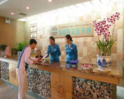 Хайнань: центр «Сад Долголетия»