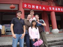 Образовательные учереждения в Китае: вузы