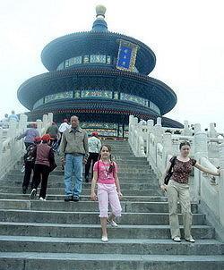 Китайские туристичекие фирмы