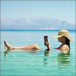 Программа курортологического лечения на Мертвом Море