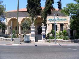 Иерусалим - новый город - экскурсии