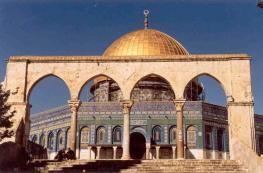 Мечеть Омара - Мечеть Скалы