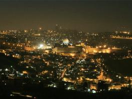 Кварталы Иерусалима: мусульманский, еврейский, христианский