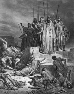 История города Иерусалим