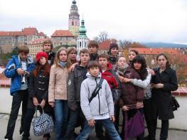 Чешский язык - государственный