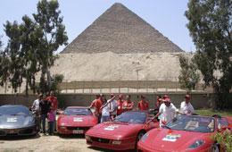 Automech Akhbar El Yom - 2008