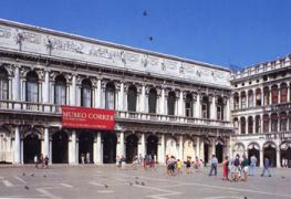 Музей Коррер посвящен истории и искусству Венеции