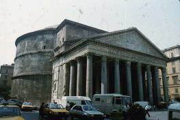 Пантеон - Pantheon - древнеримский храм всех богов
