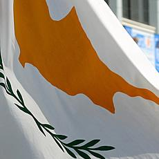 1 мая на Кипре