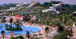 Аквапарк Aqualandia
