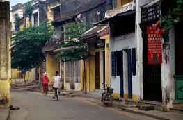 Хой Ан - город во Вьетнаме